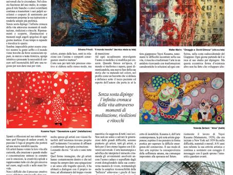 """Il """"Corriere"""" pubblica 4 opere degli artisti: S. Frivoli, W. Marin, Y. Zerboni, E. Capone"""