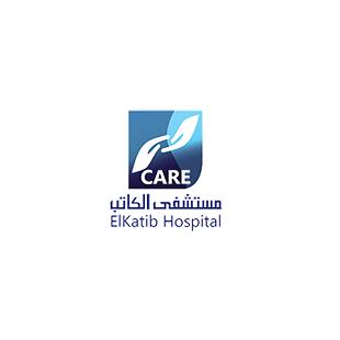 Elkatib-Hospital-Egypt