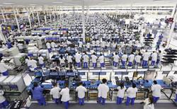 Maquiladora | Manufacturing