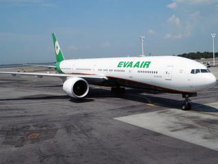 Eva Airways Taipei to Manila