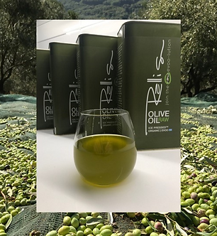 Rallis Olive Oil.png