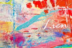 Joint exhibition Lien TOKYO vol.4 開催のご案内