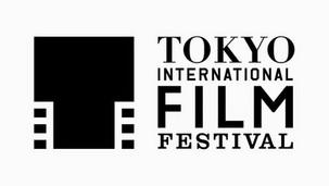 第30回東京国際映画祭は、2017年10月25日(水)から10日間開催決定!