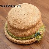 mameco9.jpg
