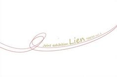 Lien TOKYO vol.1    joint exhibition