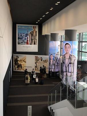「アマゾン ファッション ウィーク東京(Amazon Fashion Week TOKYO)」2017-18 A/W Collection、3月20日開幕