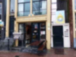 Brouwerij-De-Prael_Shop-entrance_Photo-b