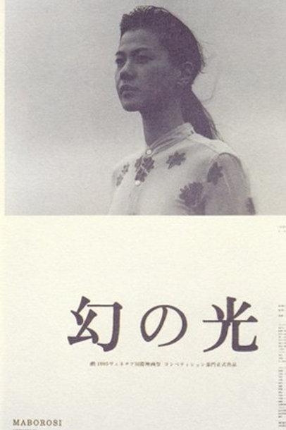 Maborosi, a Luz da Ilusão (Maboroshi no hikari,1995)