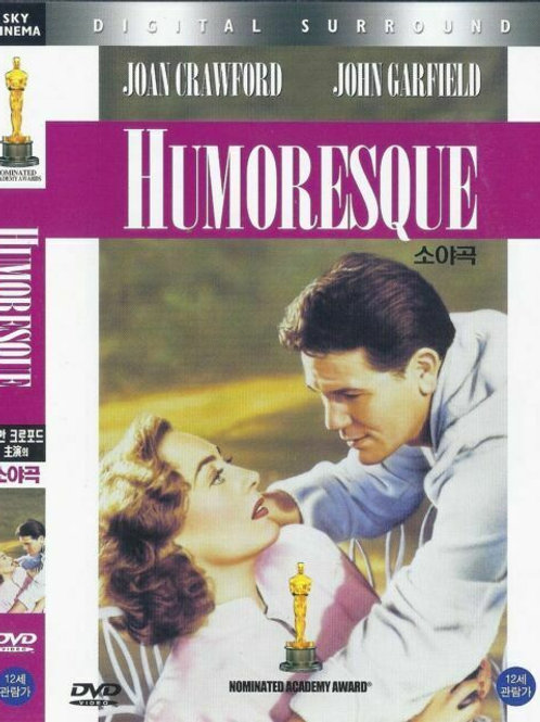 ACORDES DO CORAÇÃO (Humoresque, 1946)
