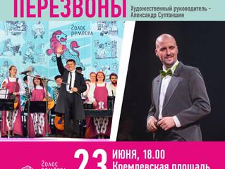 Дмитрий Янковский в Вологде.