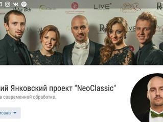 Вступайте в нашу новую группу Вконтакте!