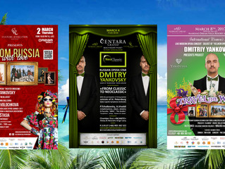 """Проект """"NeoClassic"""" выступит с концертами на острове Пхукет, Таиланд"""