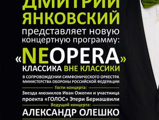 25 мая в 19-00 в Колонном Зале Дома Союзов (ул.Б.Дмитровка,1)