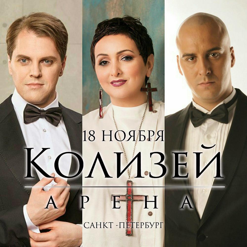 Иван Ожогин, Этери Бериашвили, Дмитрий Янковский концерт NeOpera