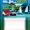Thumbnail: Sail Patch Tape