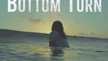 Bottom Turn Trailer