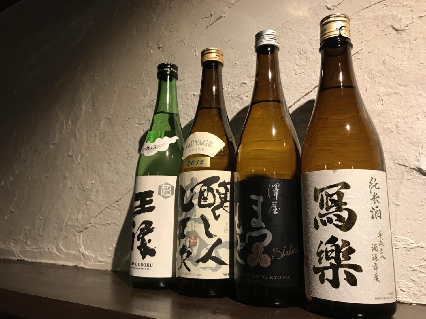 店主セレクトこだわり日本酒