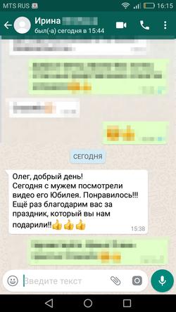 Screenshot_2018-07-17-16-15-08