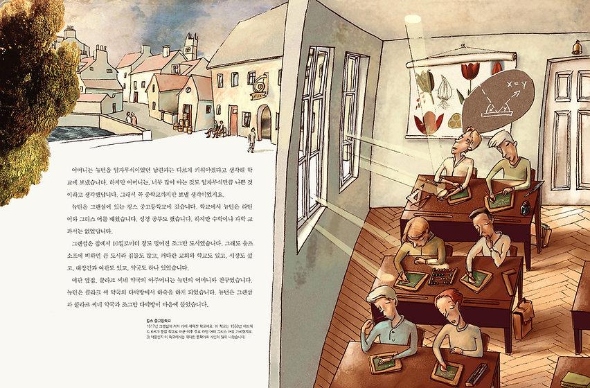 Hubert Warter - Illustration - Schule - Schulklasse - lernen - school - school class - learning