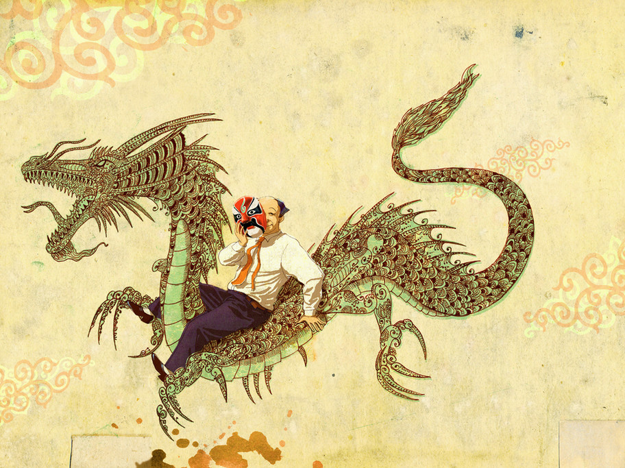 Hubert Warter - Illustration - China - Chinese - Chinesischer Drache - Drache - Maske - Chinese dragon - dragon - mask
