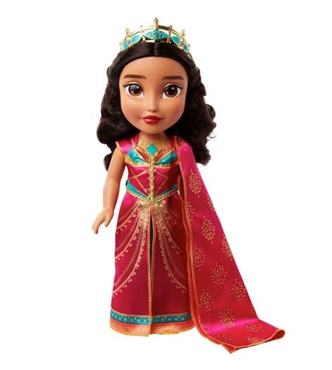 Singing Jasmine Doll