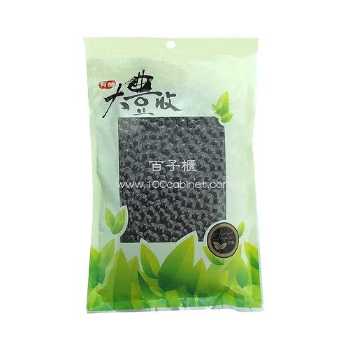 有機青仁黑豆 每包 (300克)