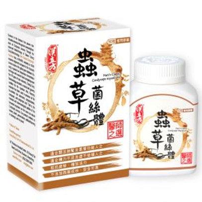漢立方-冬蟲夏草膠囊 4盒 (每盒90粒)