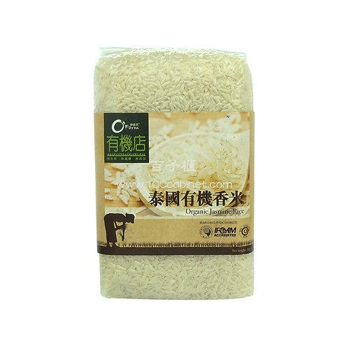 泰國有機香米 每包 (1公斤)