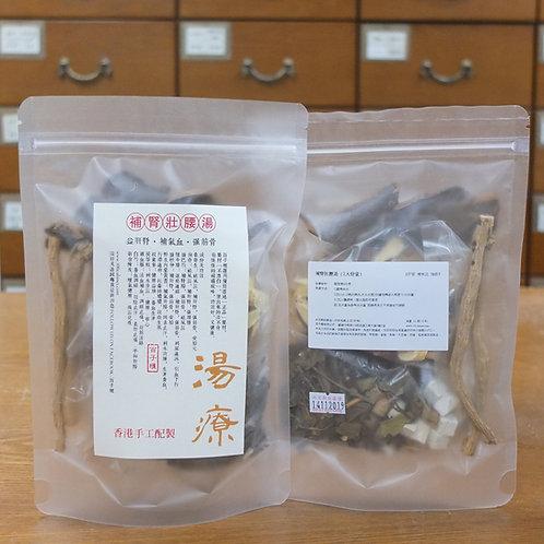 [滋補] 補腎壯腰湯 每包(123克)
