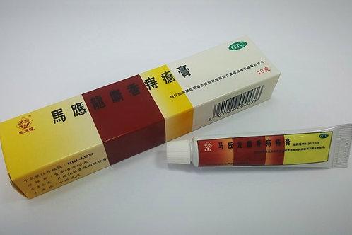 馬應龍麝香痔瘡膏 每支(10克)