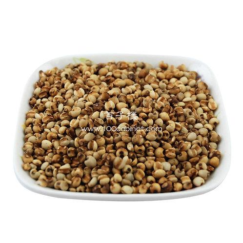 熟薏米(麩炒) 每包(500克)