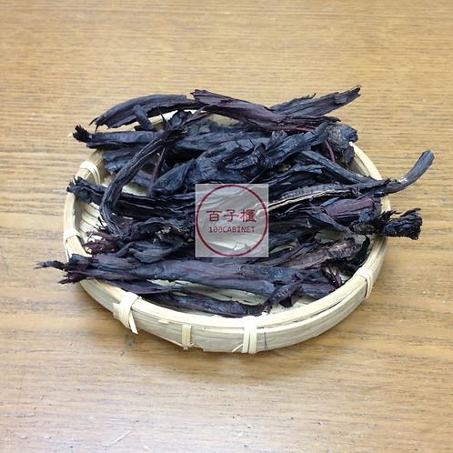 新彊軟紫草 每包(2両)