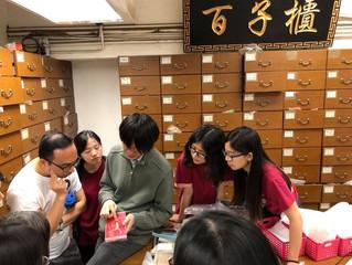 中文大學中醫推廣學會參觀活動