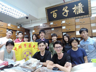 中國醫藥大學參觀