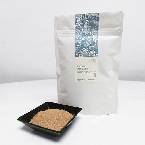 [藥草湯] 舒筋藥草湯 每包100克