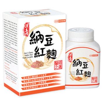 漢立方-納豆紅麴膠囊 4盒 (每盒90粒)