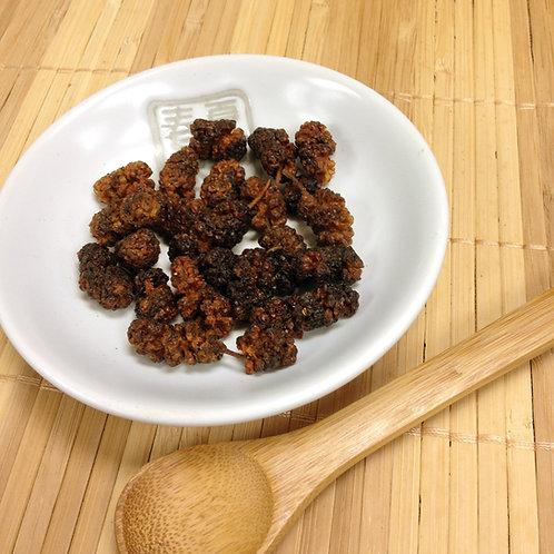 老樹熟果白桑椹 每包(100克)