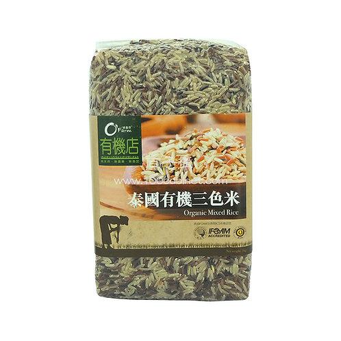 泰國有機三色米 每包 (1公斤)