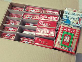 韓國高麗紅蔘