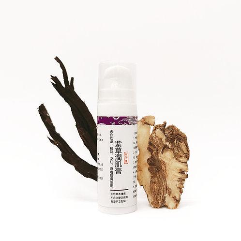 [草本護膚] 紫草潤肌膏 每支15毫升