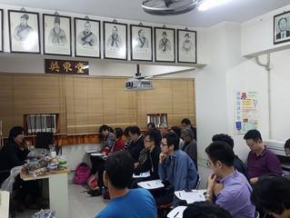 新華中醫學院 x 百子櫃