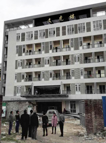 Xia Yang Overseas Chinese Hospital