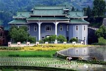 Aw Boon Haw Museum in Zhongchuan, Yongding, Fujian, China Receives Honorific Recognition by Chinese