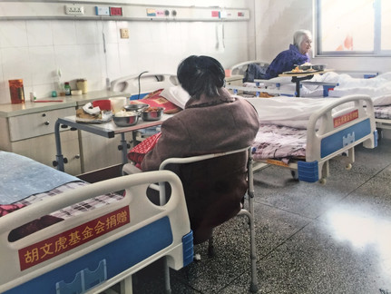 Jin Qiao Home for the Elderly