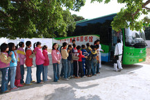 News Update on Guangzhou Children's Library Bookmobile