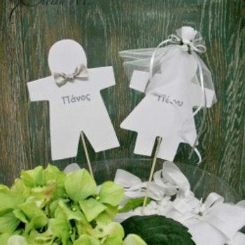 στολισμος γαμου