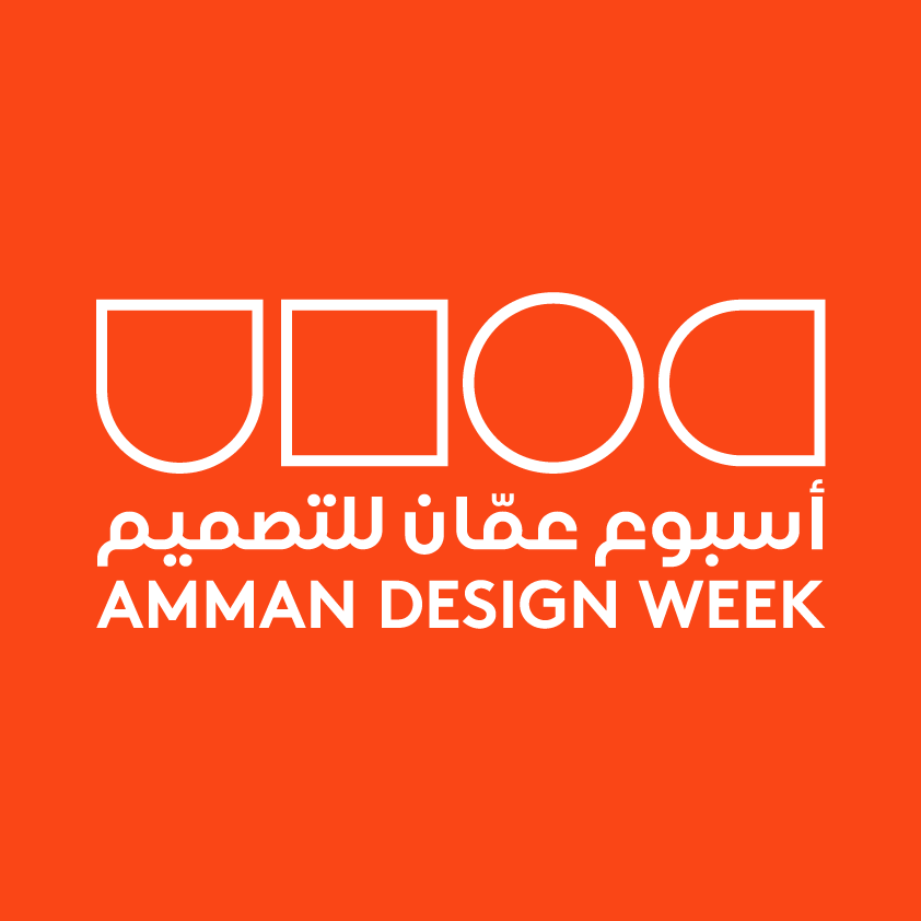 Amman Design Week 2017