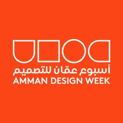 Amman Design Week 2017