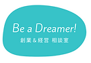 Be a Dreamer!-3.png