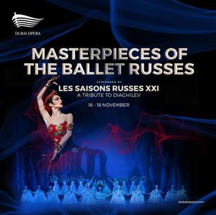 Шедевры русского балета с 16 по 18 ноября 2017 на сцене Dubai Opera!